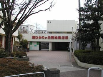 西ひかりが丘商店街入口.JPG