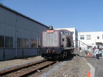 P1010121.JPG