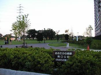 nagareyamaootakanomori-7-1.JPG